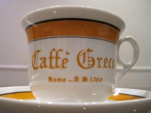 optie voor sfeerfoto caffe greco